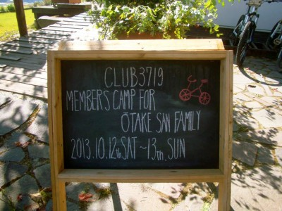 MEMBERS CAMP //MTB RIDE – CLUB3719 檀千早