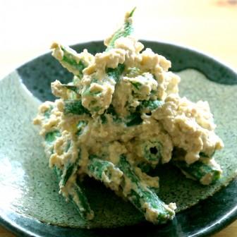 <レシピ>新鮮素材でつくる『落花生とインゲンの白和え』はサーフで疲れたカラダにピッタリ
