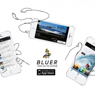 Surfers Magazine アプリ 「BLUER」 App Storeで無料ダウンロードNow!!
