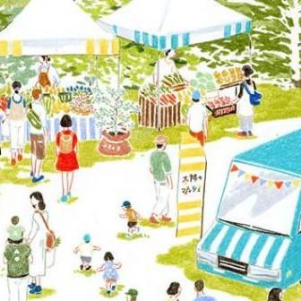 夏だ!カレーだ!8/2~3開催の太陽のマルシェはカレーが集結!!