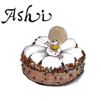 【湘南・平塚】葦(Ashi)ー秋を感じるデザイン性の高いかぼちゃタルト