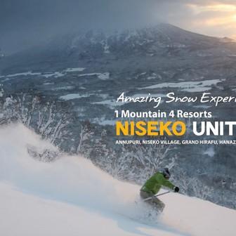 世界に誇るスノーリゾート!北海道ニセコの5つの魅力