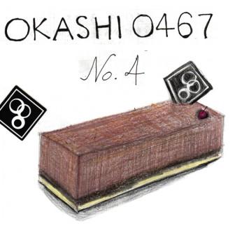 """【鎌倉・長谷】OKASHI 0467 ケーキの名前は""""No.4""""!?"""