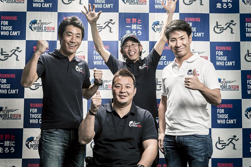 ©Yusuke Kashiwazaki for Wings for Life World Run
