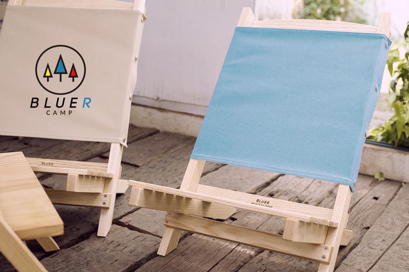 リーズナブルなのに快適な座り心地!どこでも使えるロースタイルチェア