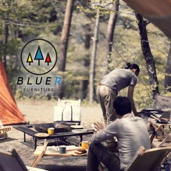 【 翌日発送OK 】おしゃれなキャンプサイトは木製アイテムが主役