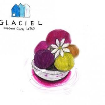 旬の巨峰を贅沢に味わうアイスケーキ専門店「GLACIEL」