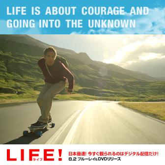 何かに行き詰まったり前に進みたいときに見る映画|LIFE!