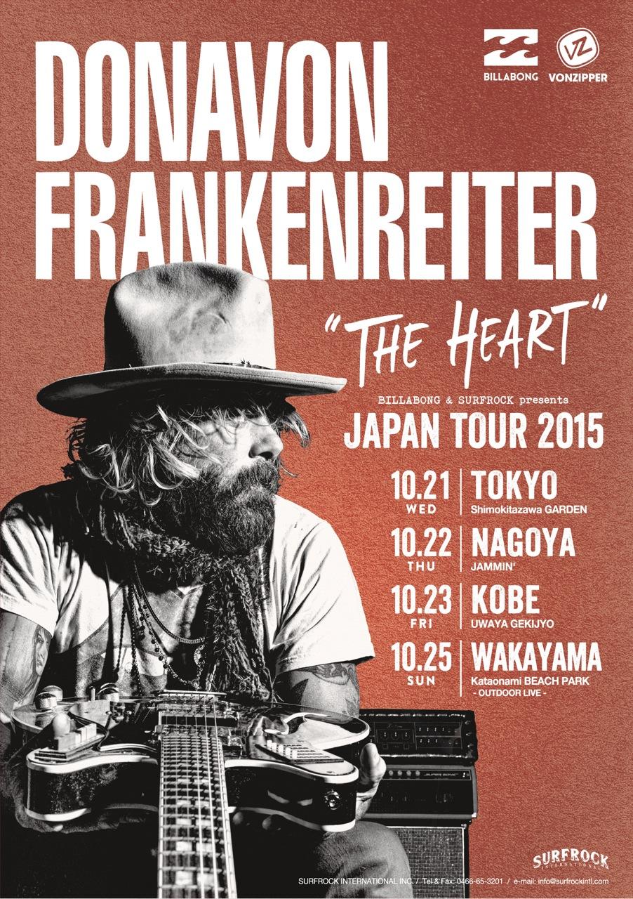 ドノヴァン「JAPAN TOUR2015」全国4カ所で開催決定!!
