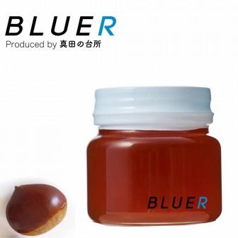 とっても貴重な「BLUER 栗のはちみつ」発売!!|真田丸の地