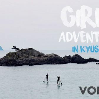 ガールズアドベンチャーin九州(第2話)|GIRLS ADVENTURE in KYUSHU#02