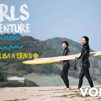 ガールズアドベンチャーin九州(最終話)|GIRLS ADVENTURE in KYUSHU#04